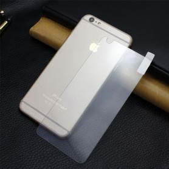 Película Vidro Temperado Traseira iPhone 6 / 6s