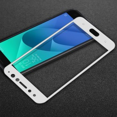 Película Vidro Temperado Full Cover 3D - ZenFone 4 Selfie Pro (ZD552KL)