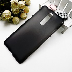 Capa Gel Nokia 9